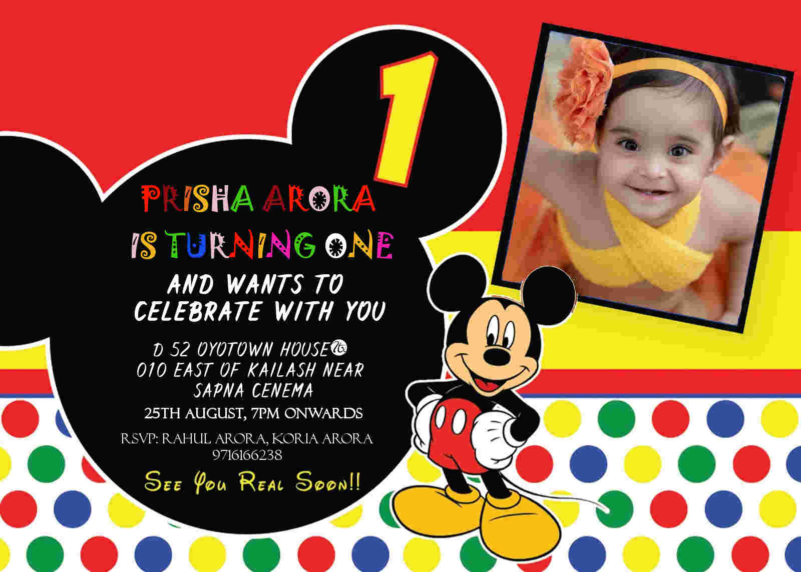 disney theme invite card for birthday party in Delhi, Gurgaon and faridabad